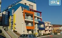 На море в к.к. Свети Влас, Апартхотел Биляна Сън Хоумс! 1 нощувка в двойна стая, студио или апартамент, безплатно ползване на басейн, шезлонг и чадър, фитнес, паркинг, интернет!