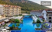 На море в Турция! 7 нощувки на база All Inclusive в Хотел Ramada Resort Akbuk, Акбюк