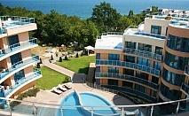 Море до 6 Юли в Обзор, хотел Аквамарин - на 100м. от плажа! 2, 4 или 6 нощувки със закуски или закуски и вечери за ДВАМА в апартамент + басейн, чадър и шезлонг на плажа