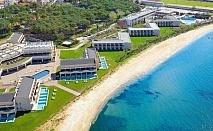 Морска почивка в Александруполи, хотел Grecotel Egnatia 4* - ТРИ нощувки със закуски, вътрешен и външен басейни, шезлонг и чадър на плажа, сауна