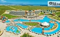 Морска почивка в Дидим, Турция! Нощувка на база Ultra All Inclusive в Aquasys De Luxe Resort andamp;Spa 5*, със собствен транспорт, от Теско груп