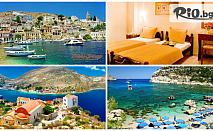 Морска почивка в Пиерия, Гърция през Септември! 5 нощувки със закуски в Grand Blue Hotel 2*+, от Теско груп