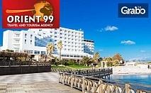 Морска почивка в Турция! 5 нощувки на база All Inclusive в Хотел Labranda Alacati Princess****, Чешме