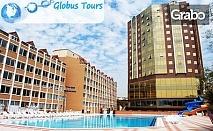 Морска почивка в Турция през Март! 2 нощувки със закуски в Хотел Marin Princess*****, Кумбургаз, плюс транспорт