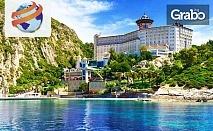 Морски релакс в Кушадасъ! 5 нощувки на база Ultra All Inclusive в Ladonia Hotels Adakule*****