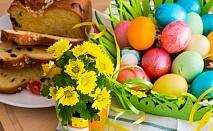 Морски Великден в Александруполи, хотел Grecotel Astir 5* - ТРИ нощувки със закуски, вътрешен басейн, парна баня, сауна / 16.04 - 20.04.2020