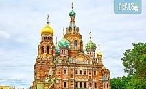 Москва, Санкт Петербург и круиз до Талин, Стокхолм и Хелзинки: самолетни билети, трансфери, 7 нощувки, 6 закуски, 6 вечери, 4 нощувки на круизен кораб