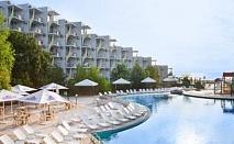 Мосрка почивка на метри от плажа - хотел Лагуна Бийч 4* Албена! Нощувка на база All inclusive + чадър и шезлонг на плажа и басейна + детска анимация и вечерни шоу програми!!!