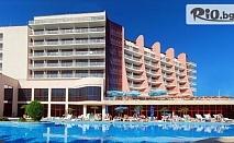 В началото и края на лято 2022 в Златни пясъци! Ultra All Inclusive нощувка + външен басейн и шатъл до плажа + дете до 12г. безплатно, от Хотел Apollo SPA Resort