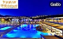 В началото на Октомври в Бодрум! 7 нощувки на база All Inclusive в Хотел Jasmin Beach 4*