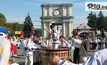 Национален ден на виното в Кишинев! 3 нощувки със закуски + автобусен транспорт, посещение на Букурещ и възможност за екскурзия до изба Милещи Мичи и Браила, от Онлайн Травъл