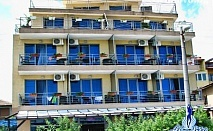 Наем на хотел за Нова Година в Синеморец! 3 нощувки за 20 човека от хотел Афродита