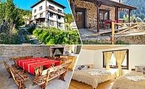 Наем на къща с капацитет 25 човека от Възрожденски къщи, с. Манастир, до Пловдив