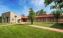 Наем на луксозна къща за до 16 човека + барбекю от Къща Чудна, село Бресте, Червен бряг