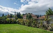 Наем на модерно оборудвана къща с всички удобства, за до 24 човека в с. Гърмен - Къща за гости Ангелов! Страхотна цена за май и юни!