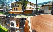 Наем за 1 нощувка на къща с капацитет 16 човека + кухня с механа и сауна от къща за гости Ценови, Копривщица
