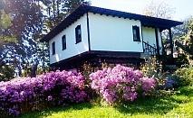 Наем за 1 нощувка на самостоятелна къща за до 12 човека + БАСЕЙН от Къща за гости Възрожденска, с. Влайчовци, край Габрово.