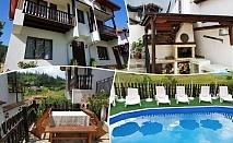 Наем за 1 нощувка на самостоятелна къща до 17 човека от къща за гости Елена, с. Полковник Серафимово, край Смолян