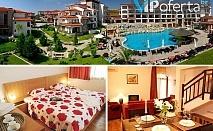 Наем на самостоятелен апартамент с една или две спални в СПА хотел Винярдс, Ахелой