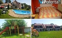 Наем на самостоятелен апартамент тип мезонет + ползване на басейн в Къща за гости Роден край, с. Влайчовци