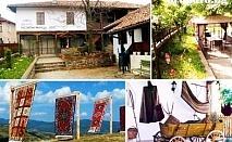 Наем на самостоятелна къща за до 20 човек само за 219 лв, хотел - механа Гостоприемница, Чипровци