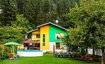 Наем на самостоятелна къща за до 10 човека + барбекю във Вила Колор, с. Горно Трапе, до Троян
