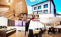 Наем на самостоятелна къща за до 22 човека + барбекю от къща за гости Хармони, с. Широки дол, край Самоков