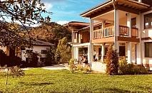 Наем на самостоятелна къща за до 22 човека + барбекю от къща за гости Почивка***, с. Черни осъм, Троянски балкан