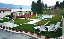 Наем на самостоятелна къща до 8 човека от Къща за гости Райската вода, Сърница