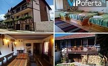 Наем на самостоятелна къща за до 12 души в Добринище - Къща за гости Дени