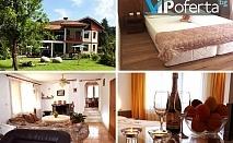 Наем на самостоятелна къща за до 20 души в Къща за гости Почивка***, Черни Осъм