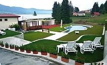 Наем на самостоятелна къща с капацитет 8 човека от Къща за гости Райската вода, Сърница