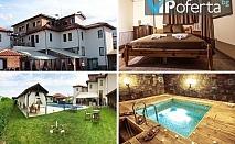 Наем на самостоятелна вила за 10 или за до 16 гости + ползване на СПА, външен басейн в Комплекс Флора