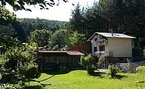 Наем на самостоятелна вила с капацитет до 11 човека + барбекю с камина от къща за гости Шипоко, м. Предела до Разлог