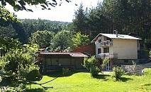 Наем на самостоятелна вила с капацитет до 10 човека + барбекю с камина от къща за гости Шипоко, м. Предела до Разлог
