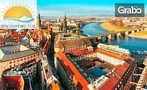 Наесен в Будапеща, Прага и Виена! 4 нощувки със закуски, плюс транспорт и възможност за посещение на Дрезден