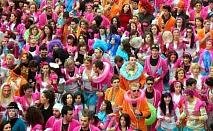 Най-големият карнавал в Гърция! 3 незабравими дни в Патра с транспорт!
