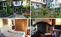 50% намаление на делничен и уикенд пакет със закуска, вечеря и разходка в Къщи за гости и почивка Костенковци