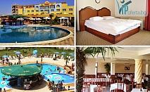 50% намаление на делнични и уикенд пакети за двама със закуски, вечери и ползване на басейн в Хотел Сарай, Калояново