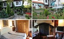 50% намаление на делнични и уикенд пакети със закуски, вечеря и разходка в Къщи за гости и почивка Костенковци