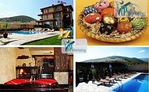 50% намаление на двудневен пакет за двама със закуски и вино през месец май  в Комплекс Свети Георги, Белащица