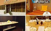 50% намаление на еднодневен пакет със закуска и вечеря + ползване на басейн в Хотел Жери, Велинград