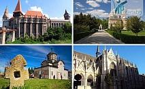 50% намаление на екскурзия до Румъния: Другата Трансилвания - посещение на замъци и крепости от БКБМ