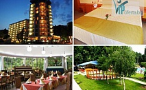 50% намаление на пакети за двама на база Ultra All Inclusive в Хотел Калиакра Супериор****, Албена