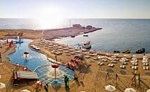NO NAME оферта с 28% намаление за хотели в Комплекс Гранд хотел Варна - Долфин и Лебед **** за престой до 27 юни!!! Нощувка на база All inclusive + чадър и шезлонг на плажа и басейна + детска и вечерна анимация