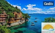 Напролет в Испания, Италия, Франция и Хърватия! 6 нощувки със закуски, плюс автобусен транспорт и самолетен билет Барселона - София