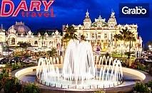 Насладете се на Карнавала в Ница през Февруари! 3 нощувки със закуски, самолетен транспорт и възможност за Монако