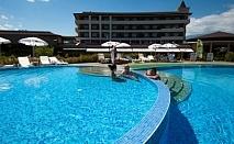 насладете се на заслужена почивка в  Балнео и СПА хотел Севтополис ****Павел Баня! Нощувка със закуска и вечеря в лукс помещения + минерален басейн и Уелнес зона!!!