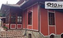 Наслади се на уют и пълноценна почивка в Копривщица до края на Февруари! Нощувка, закуска и вечеря, от Комплекс Галерия