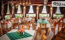 Наслади се на уют и пълноценна почивка в Копривщица до края на Април! Нощувка, закуска и вечеря, от Комплекс Галерия